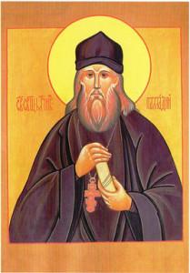священномученик-палладий