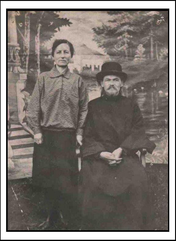 Иерей П.И. Попов с женой Лидией (Марией) Степановной Поповой.